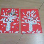 Gazetowe drzewo
